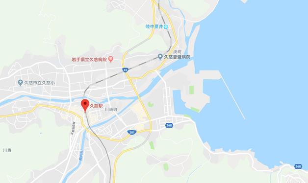 駅「ステーションラリー」レポート/東北紀行 _e0254365_17534923.jpg