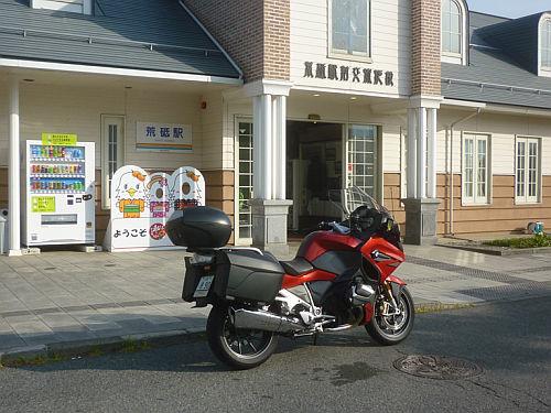 駅「ステーションラリー」レポート/東北紀行 _e0254365_17573741.jpg