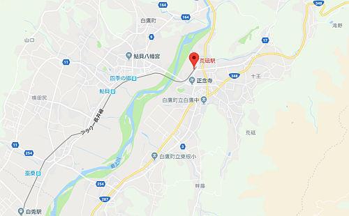 駅「ステーションラリー」レポート/東北紀行 _e0254365_18001320.jpg