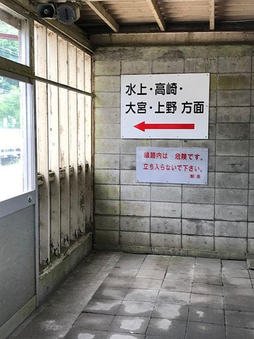 駅「ステーションラリー」レポート/東北紀行 _e0254365_18061542.jpg