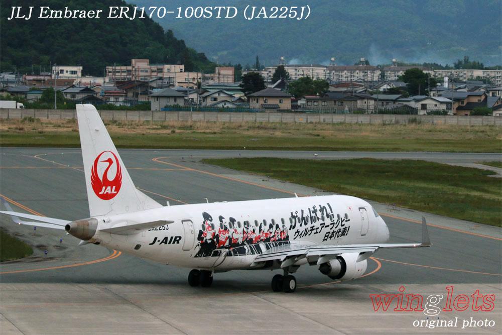 '19年 山形空港レポート ・・・ JLJ/JA225J_f0352866_20421646.jpg