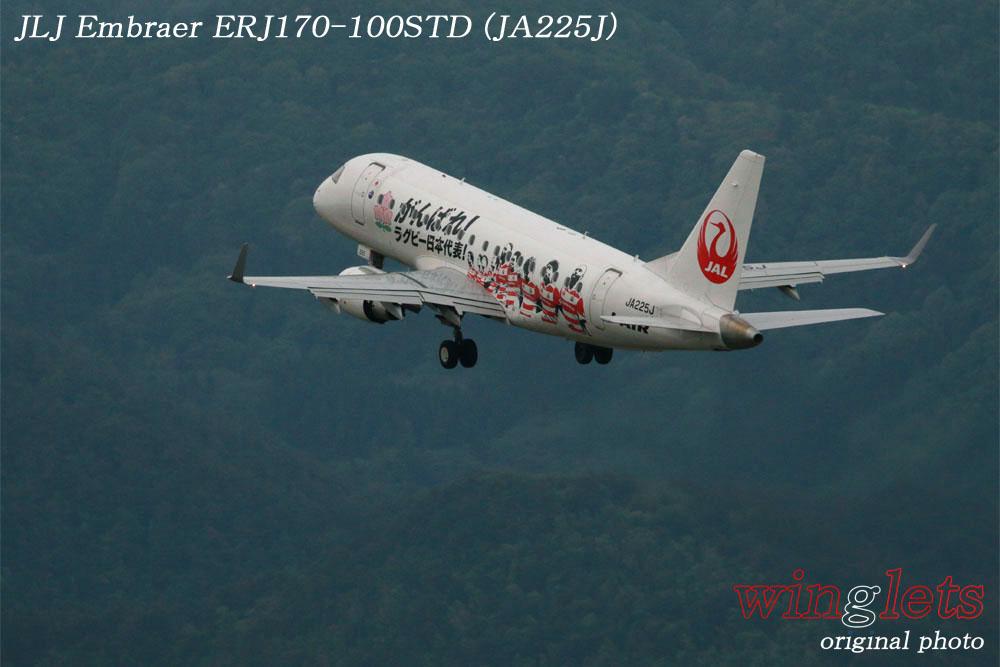 '19年 山形空港レポート ・・・ JLJ/JA225J_f0352866_2042259.jpg