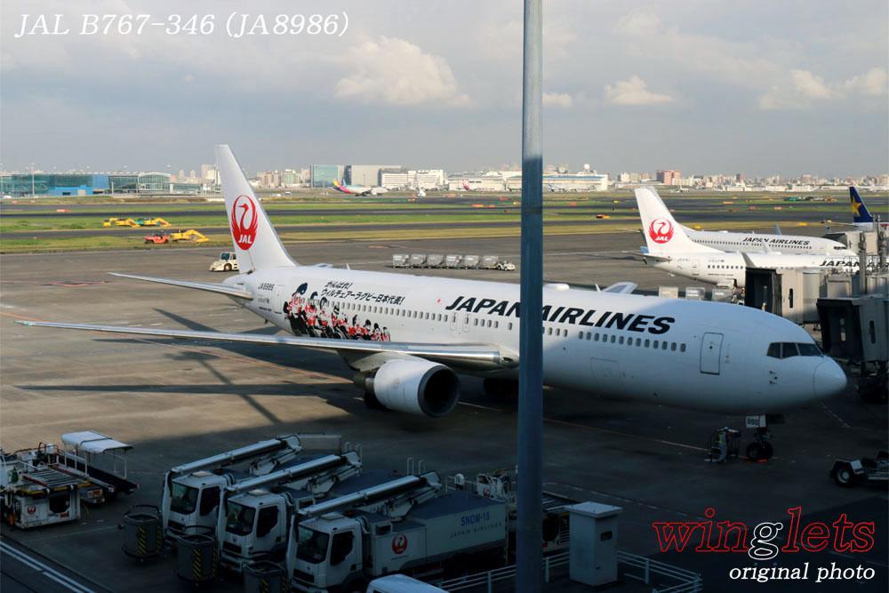 '19年 山形空港レポート ・・・ JLJ/JA225J_f0352866_20444088.jpg