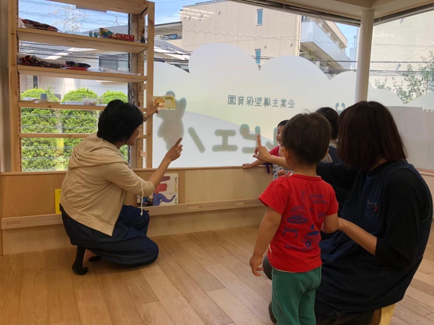 新百合ルーム〜習い事〜_a0318871_17271578.jpeg