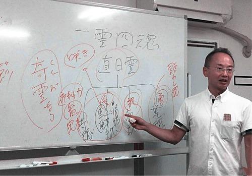 やすとみ歩(安冨歩)さんの「政治の原則」がシンプルで的確で感動!@日本のルーツ基本の「き」_d0169072_16004886.jpg