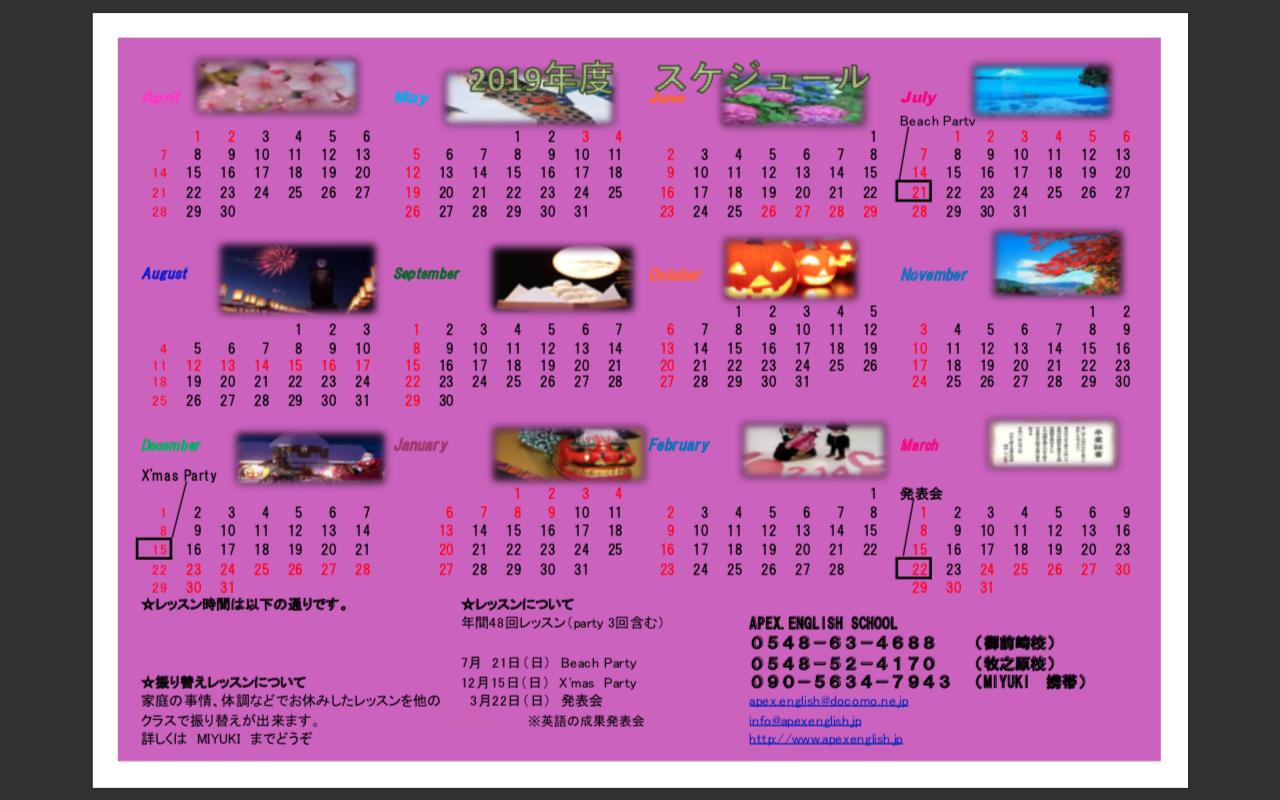 静岡校お休み、Summer Party と Yutaのオーストラリア留学、近況報告_b0193476_16043776.png