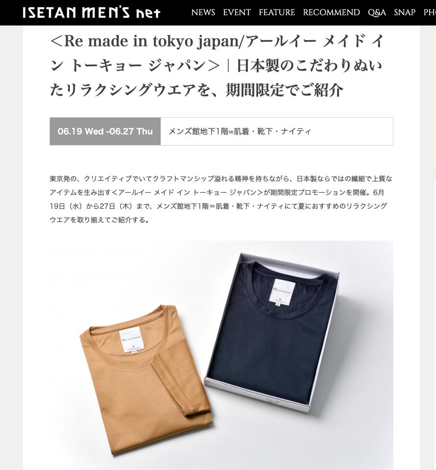 Tokyo Made Dress T-shirt_c0379477_20095917.png