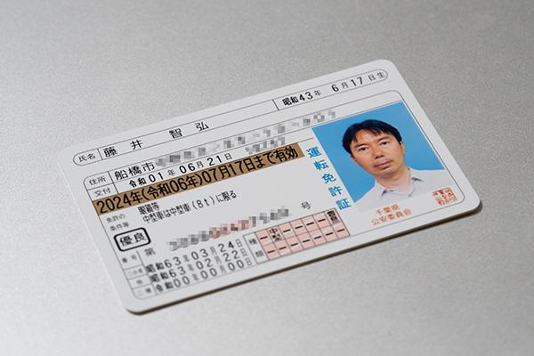 運転免許証更新_c0030685_18053365.jpg