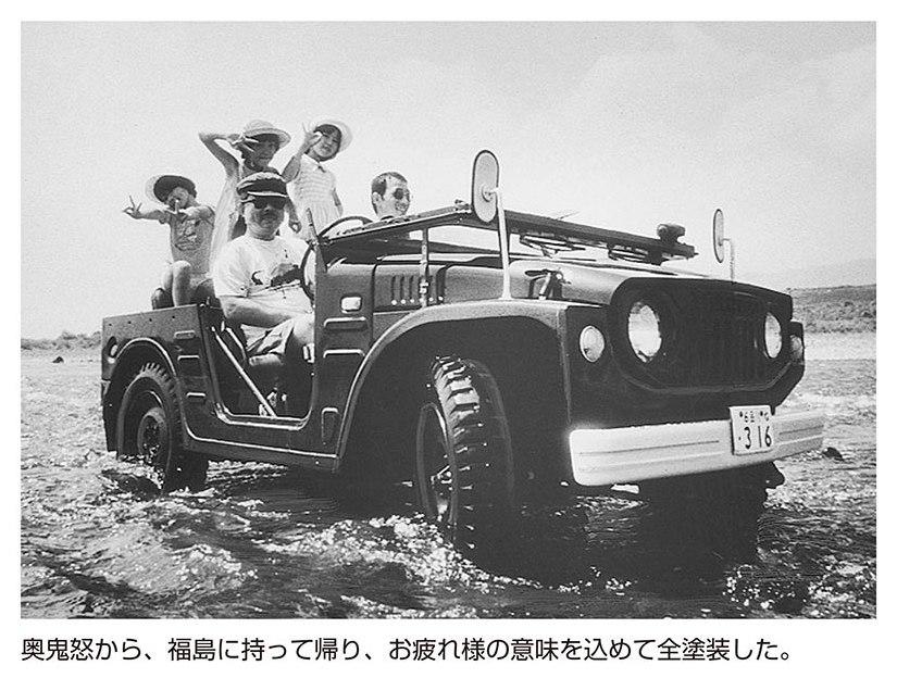 青柳陽一「岩魚が呼んだ」 電子書籍で新発売!_c0180686_16222634.jpg