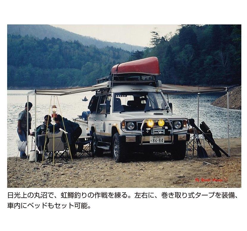 青柳陽一「岩魚が呼んだ」 電子書籍で新発売!_c0180686_16223885.jpg