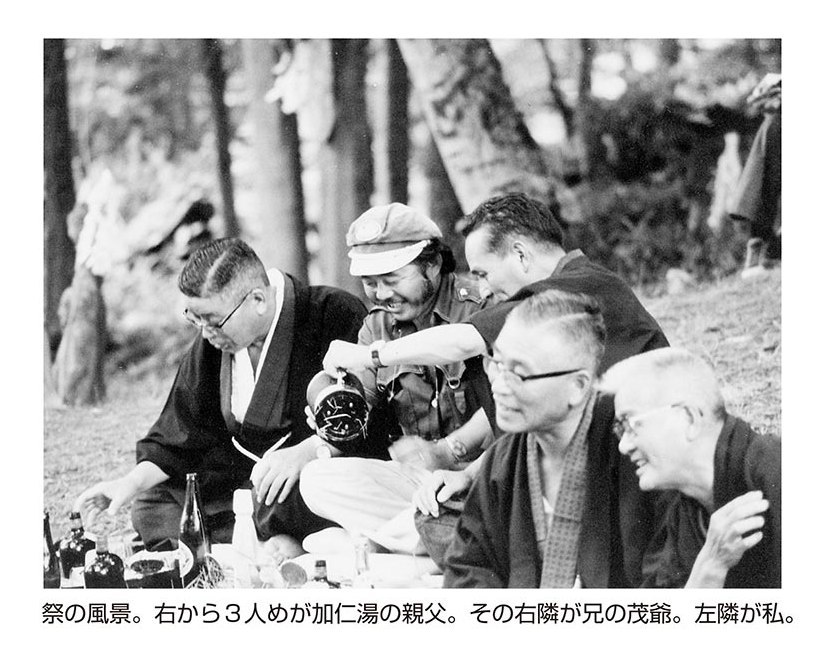 青柳陽一「岩魚が呼んだ」 電子書籍で新発売!_c0180686_16230148.jpg