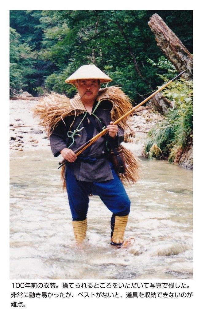 青柳陽一「岩魚が呼んだ」 電子書籍で新発売!_c0180686_16331907.jpg