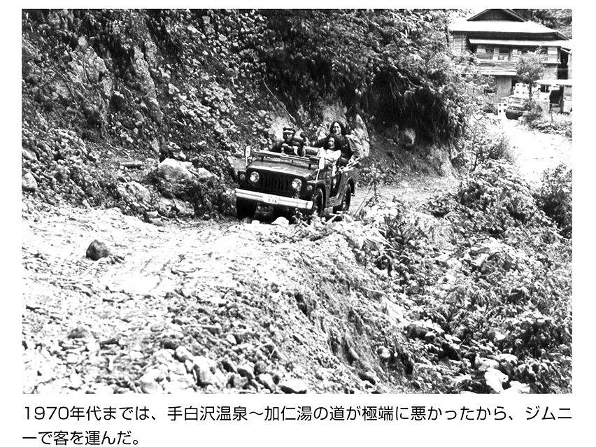 青柳陽一「岩魚が呼んだ」 電子書籍で新発売!_c0180686_16360146.jpg