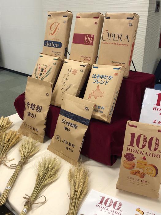 小麦粉EXPO2019_f0329586_12150603.jpg