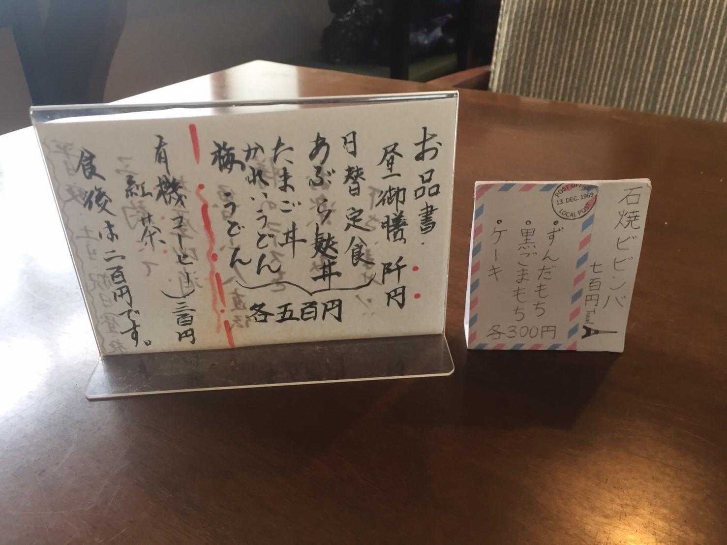 権現庵 ファイナル_e0115904_08283769.jpg