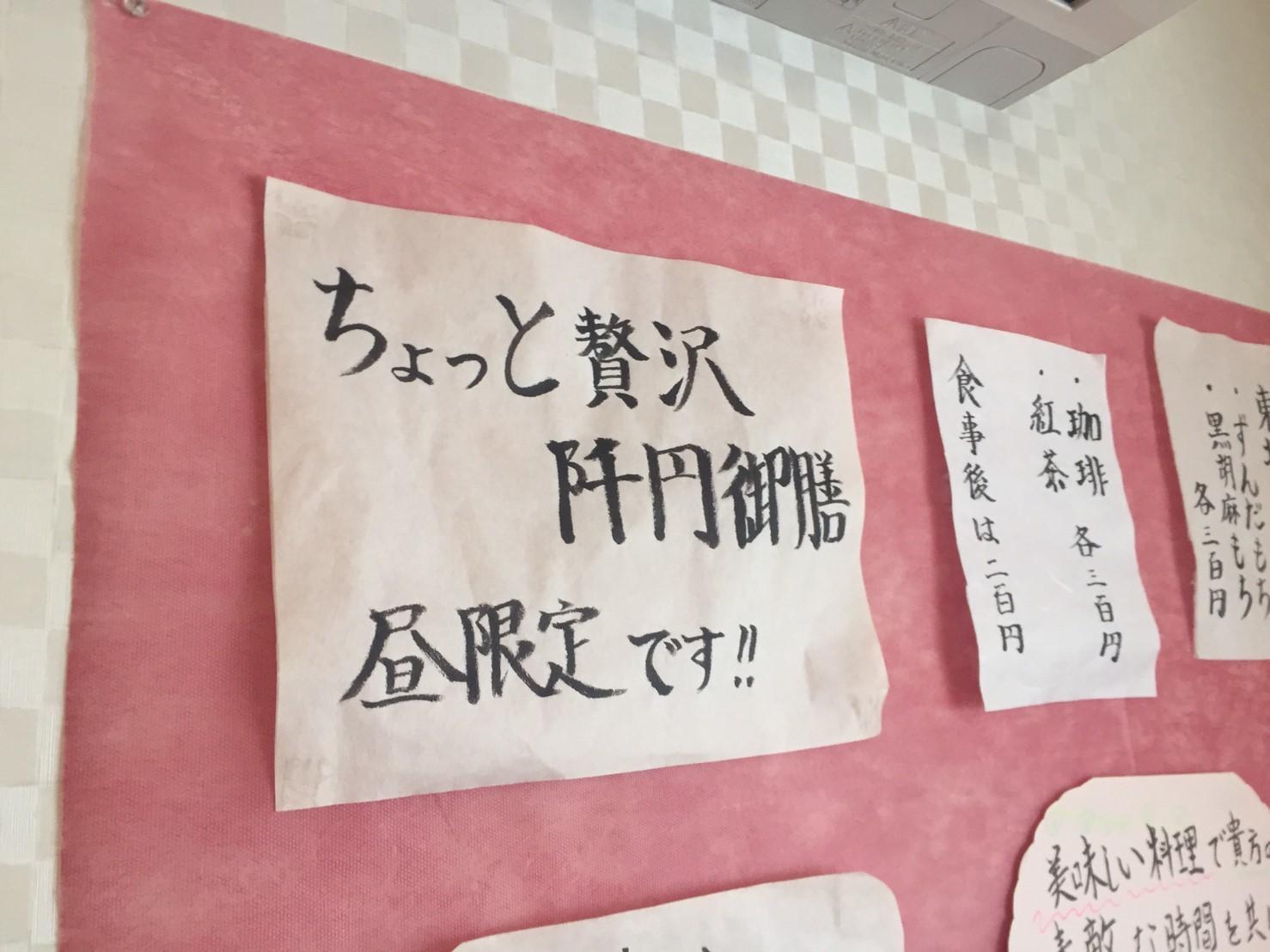 権現庵 ファイナル_e0115904_08290676.jpg