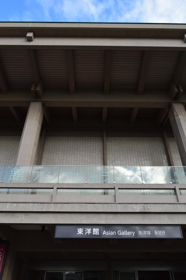 東京国立博物館東洋館(昭和モダン建築探訪)_f0142606_07343297.jpg