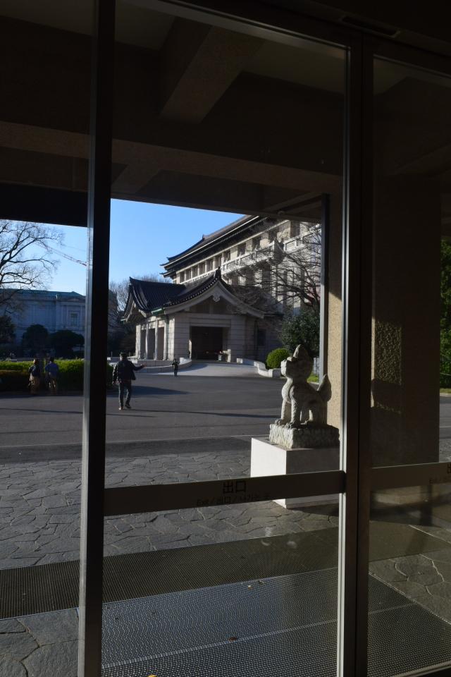 東京国立博物館東洋館(昭和モダン建築探訪)_f0142606_07400765.jpg