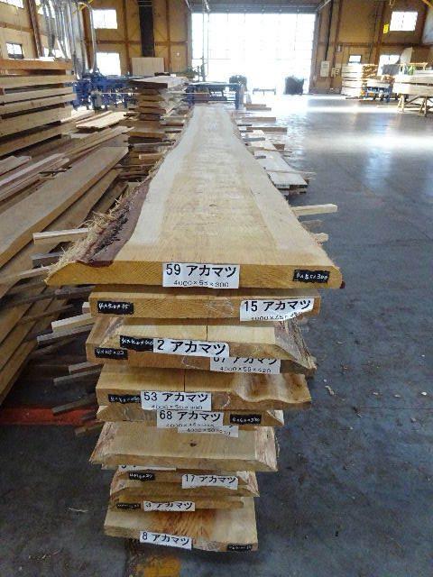 岩手県産赤松の天板が入荷しました。_f0105112_04000393.jpg