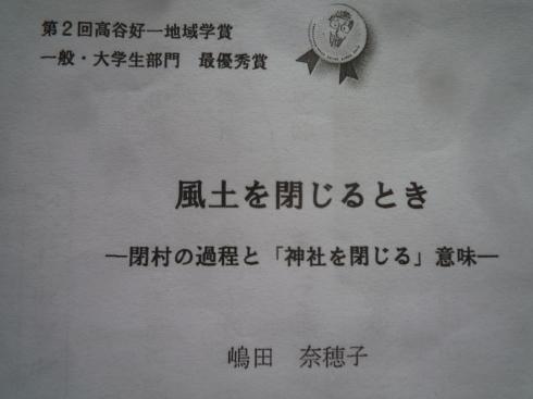 c0189218_07211074.jpg