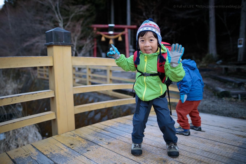ちびっ子兄弟のチャレンジ春登山「石割山~平尾山」_c0369219_11441450.jpg