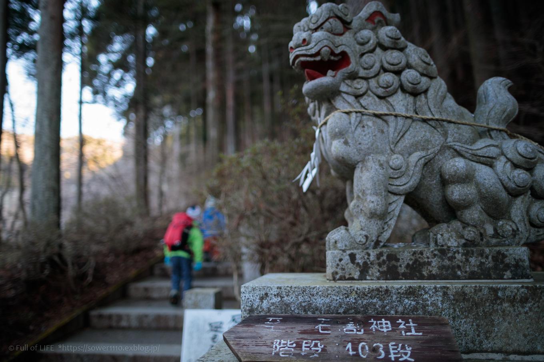 ちびっ子兄弟のチャレンジ春登山「石割山~平尾山」_c0369219_11472861.jpg