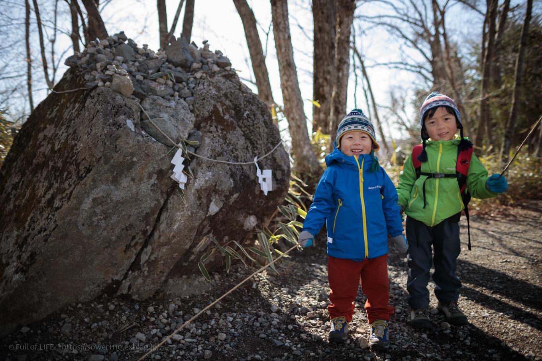 ちびっ子兄弟のチャレンジ春登山「石割山~平尾山」_c0369219_13242739.jpg