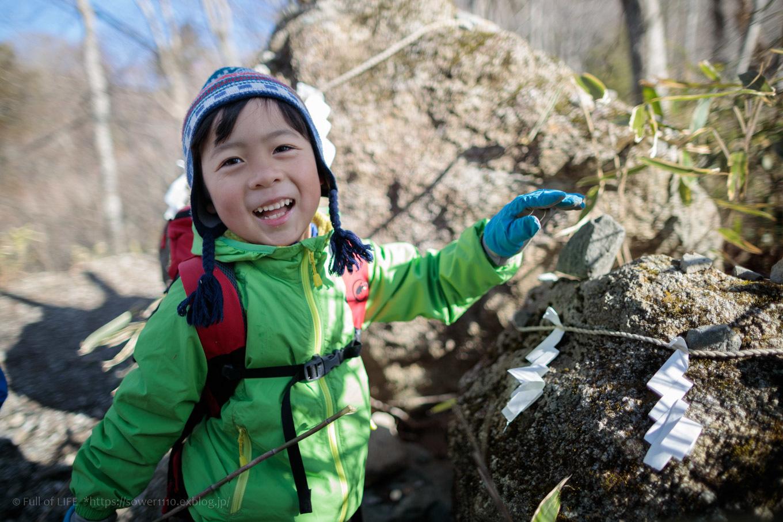 ちびっ子兄弟のチャレンジ春登山「石割山~平尾山」_c0369219_13262183.jpg