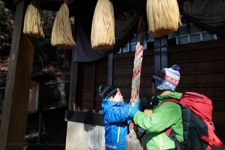 ちびっ子兄弟のチャレンジ春登山「石割山~平尾山」_c0369219_13572079.jpg