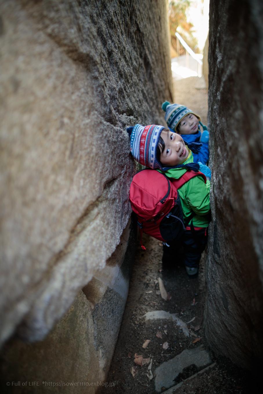 ちびっ子兄弟のチャレンジ春登山「石割山~平尾山」_c0369219_15063192.jpg
