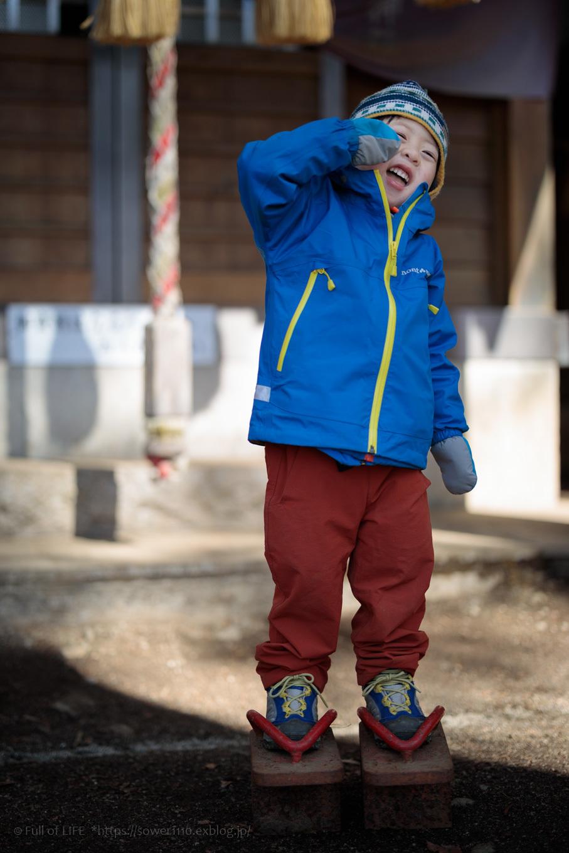 ちびっ子兄弟のチャレンジ春登山「石割山~平尾山」_c0369219_15155841.jpg