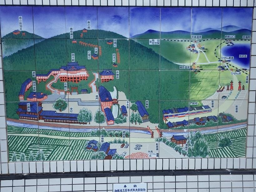 祐徳稲荷神社へ_e0164643_10232116.jpg