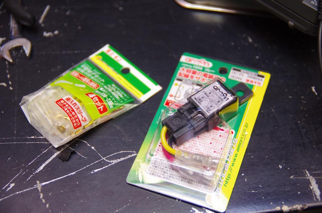 【DB7】ライトリレー交換&サーミスタ回路接続_e0159646_02233989.jpg