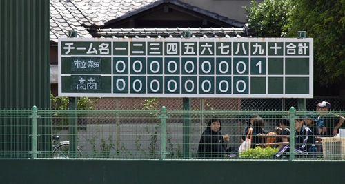 高校ソフトボールインターハイ予選_d0106648_19450235.jpg
