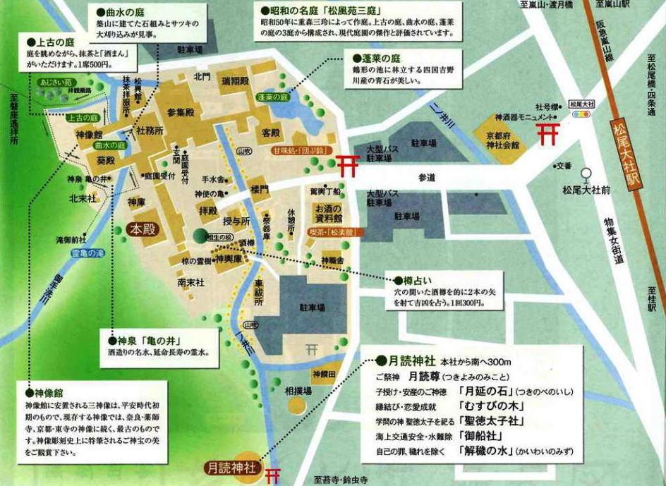 松尾大社 社殿(その1)_c0112559_07283049.jpg