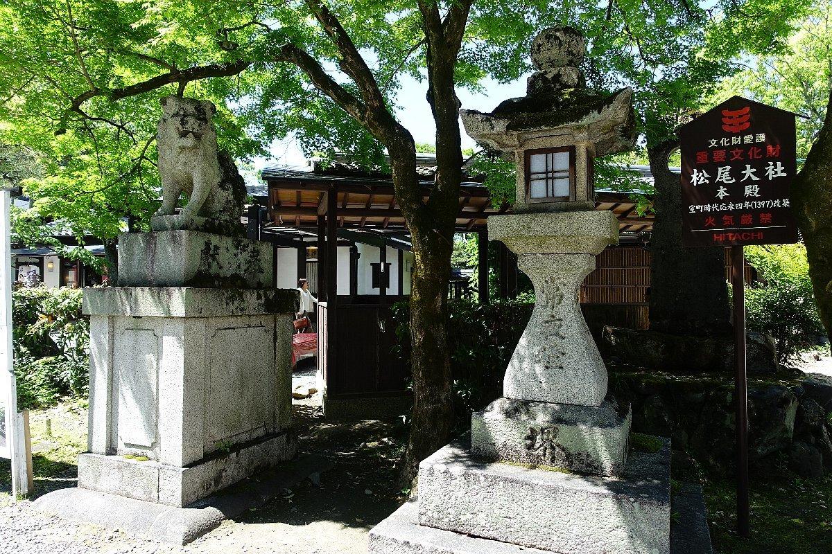 松尾大社 社殿(その1)_c0112559_07304161.jpg