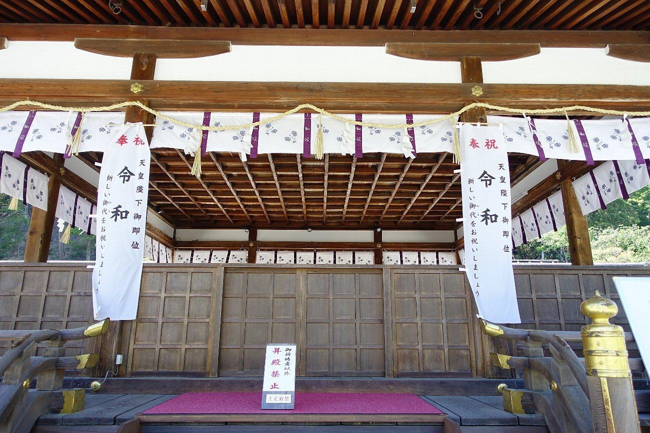 松尾大社 社殿(その1)_c0112559_07372528.jpg