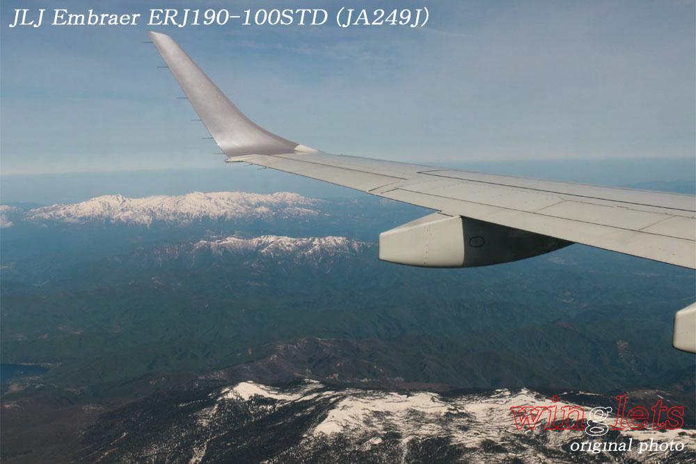 '19年 山形空港レポート ・・・ JLJ/JA249J_f0352866_2271821.jpg