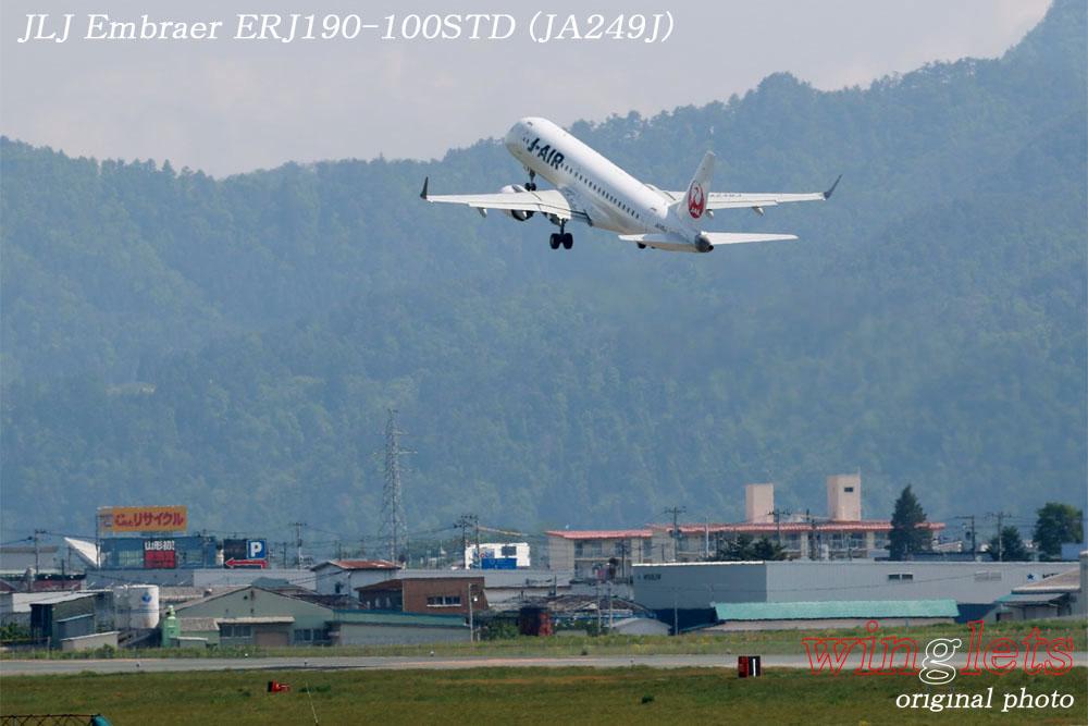 '19年 山形空港レポート ・・・ JLJ/JA249J_f0352866_2273996.jpg