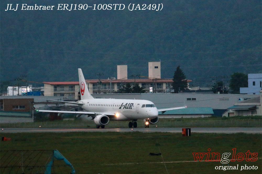 '19年 山形空港レポート ・・・ JLJ/JA249J_f0352866_2275113.jpg