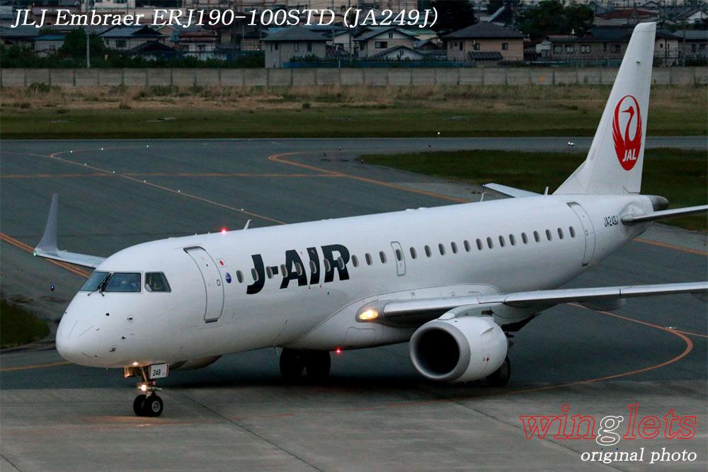 '19年 山形空港レポート ・・・ JLJ/JA249J_f0352866_2281712.jpg