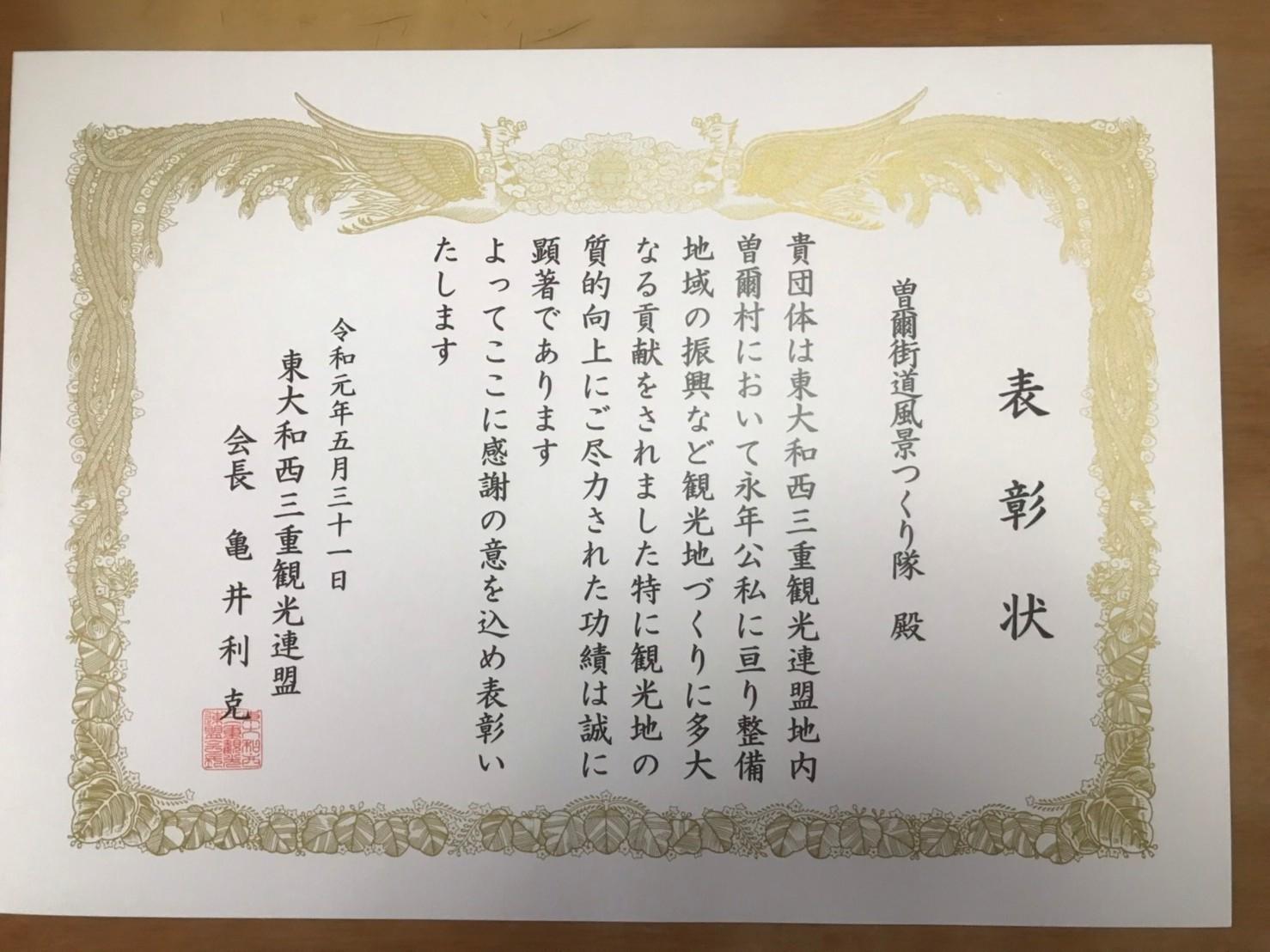 2019/6/22 花街道づくり_a0277170_11530787.jpg