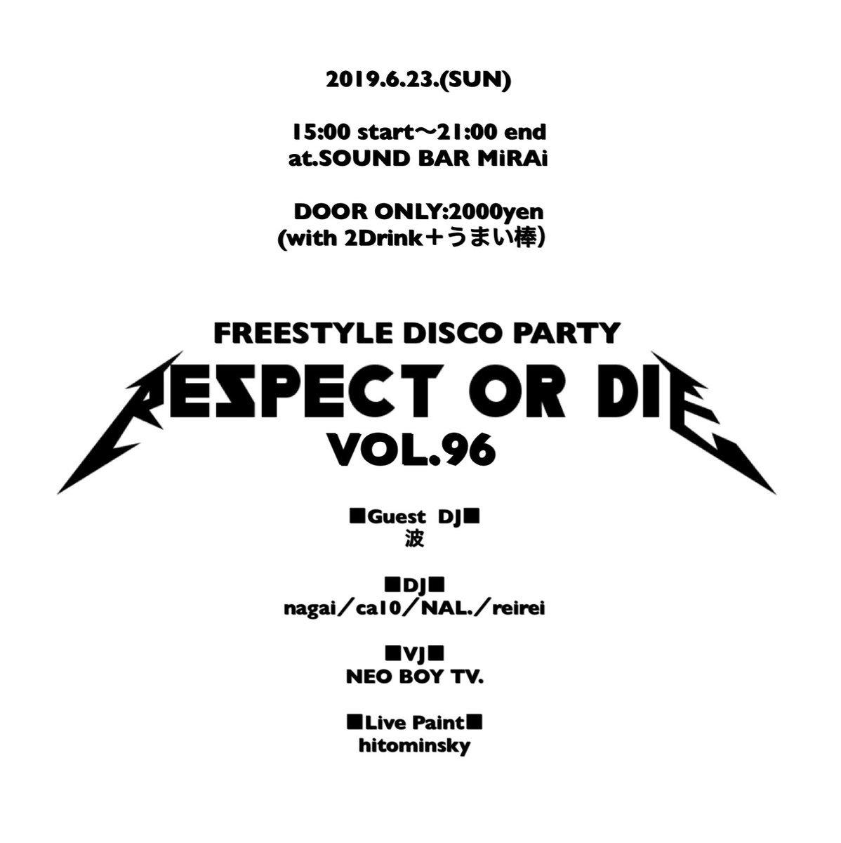 RESPECT OR DIE!! Vol.96_b0172372_18392182.jpg