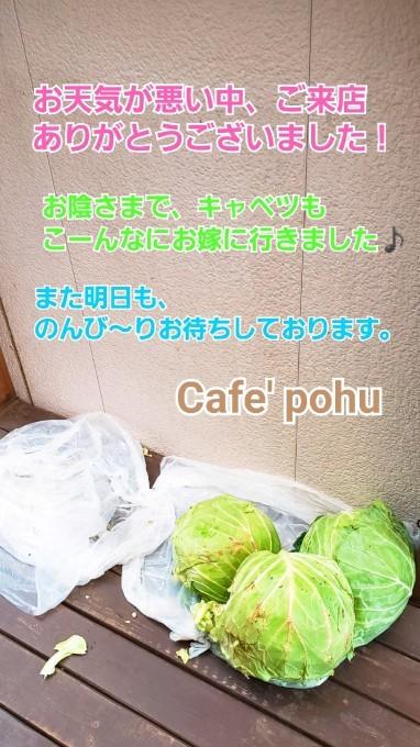 f0348976_18183319.jpg