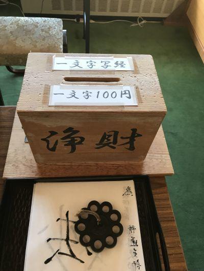 孝道教団_a0163788_11245605.jpg
