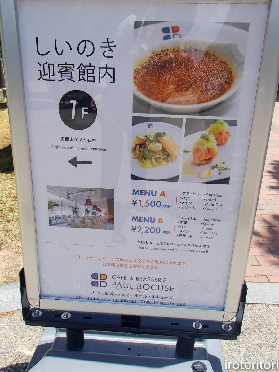 金沢旅日記 その3  (カワラヒワ)  2019/05/30_d0146592_23161017.jpg