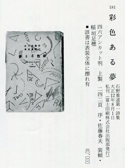 f0307792_19585349.jpg