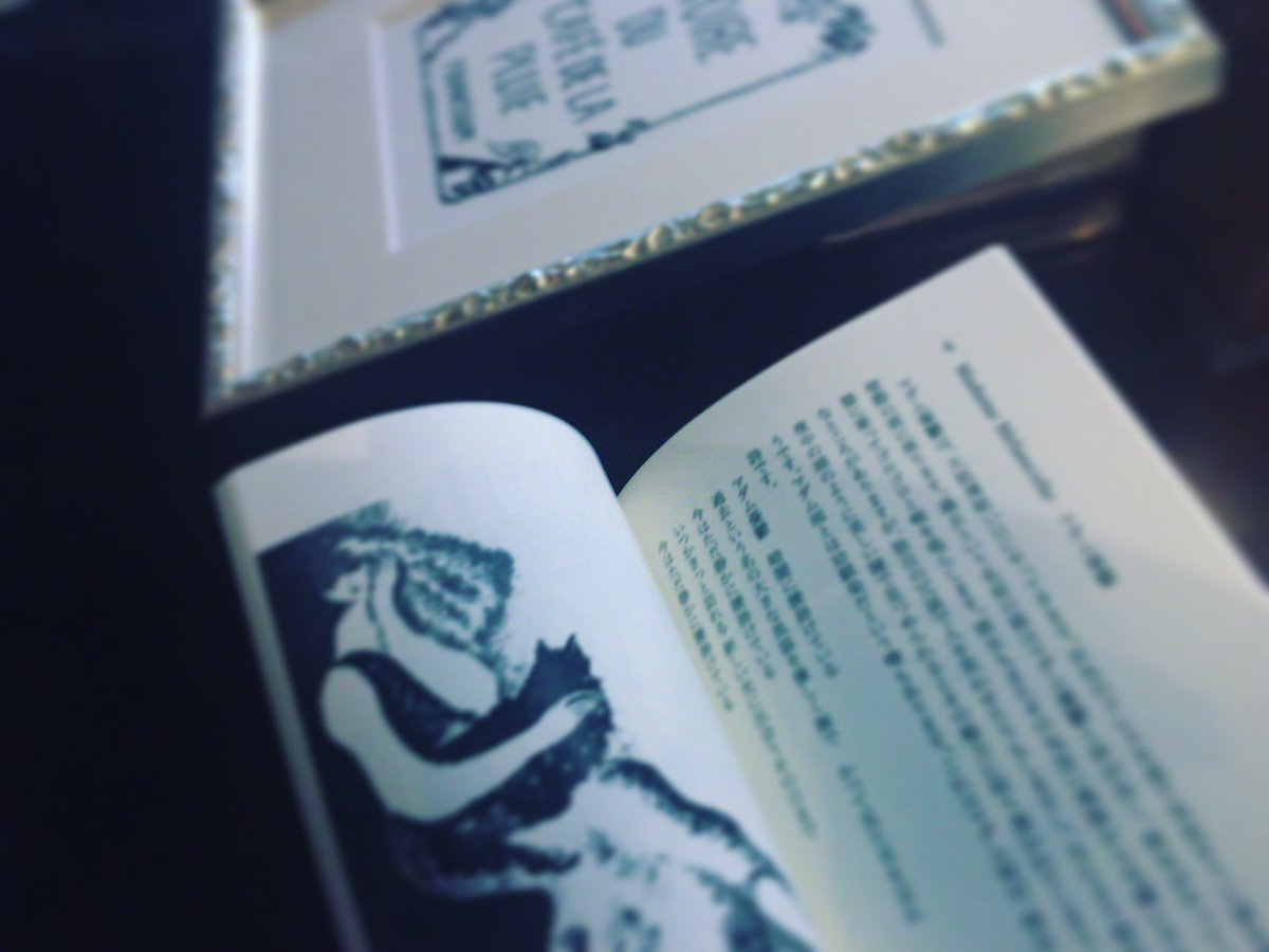 喫茶 雨の物語_c0203401_10160120.jpg