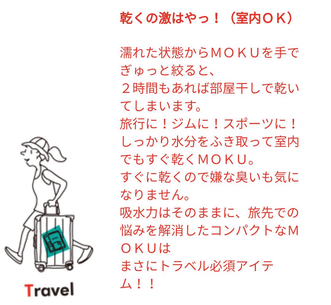 新入荷~コンテックス_f0255704_12550267.png