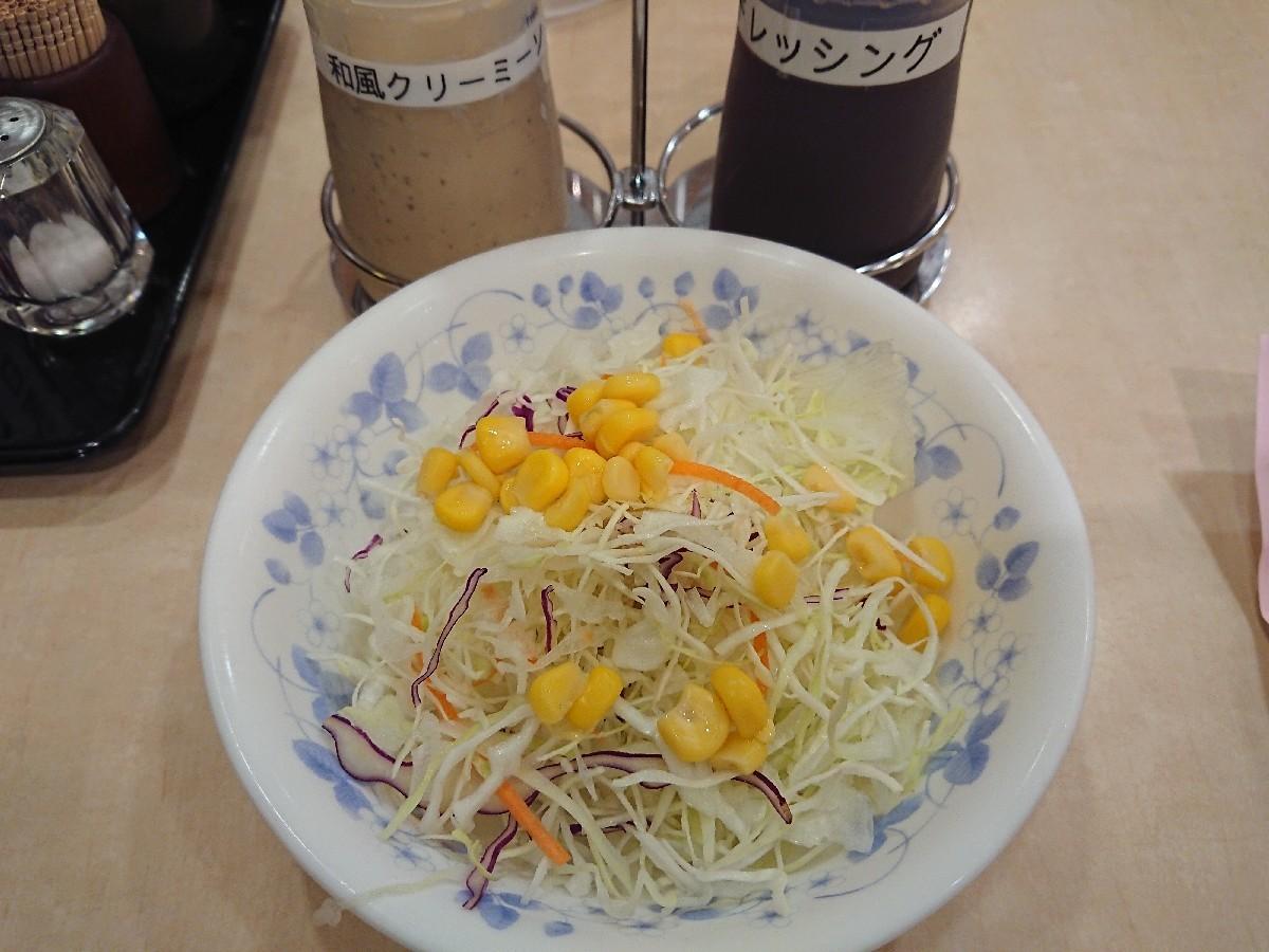 6/23  C&C京王高幡SC店  オムカツカレー中辛大盛 & サラダ _b0042308_19072686.jpg
